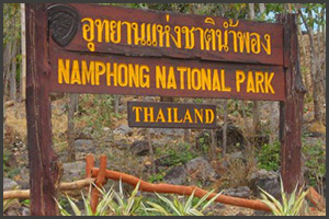 Nam Phong Nationalpark 1